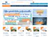Bâches-direct.com, le site de référence des bâches