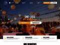 1001 Listes - listes de mariage