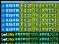 Capture du site http://www.actiform-aix.com