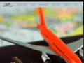Détails : Agence de voyages : Séjours, circuits, croisières et vols...
