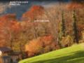Détails : Villa Pratini Bio Gite