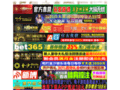 site http://www.ampalis.com/