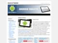 Samsung Galaxy Tab 7.7 après l'Asie, l'Europe