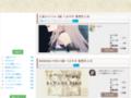 site http://www.anime-line.com