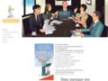 Animer une réunion de travail