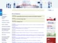 """ΚΠΣ 2007-2013 Επιχειρησιακό Πρόγραμμα """"ΑΝΤΑΓΩΝΙΣΤΙΚΟΤΗΤΑ"""" [ΕΠΑΝ]"""