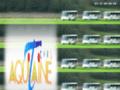 Vignette_http://www.aquitainecars.com/