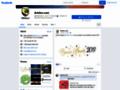 Détails : Arbitre.com - 1er équipementier des arbitres en France
