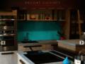 Détails : Agencement intérieur et cuisiniste