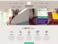 Aristide Hôtel - pension pour chats
