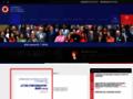 assurance retraite sur www.assemblee-afe.fr