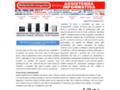 Dettagli : Assistenza computer Roma riparazione pc