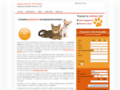 site http://www.assuranceanimaux.fr