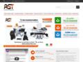 Détails : Le Plus Grand Distributeur Matériel Electronique Au Ma