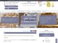Détails : Atelier d'encadrement à Paris 7