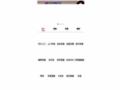 Auto-Baba, le génie de la voiture : centre de services auto