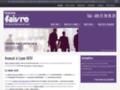 Détails : Maître Faivre, avocat en droit du divorce à Lyon