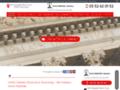 Détails : Avocat en recouvrement de créances à Tourcoing