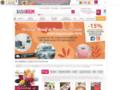 Badaboum - Bazar discount en ligne