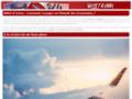 Partner Billet d'avion angleterre et irlande pas cher (londres, dublin, manchester,...) comparateur de vols secs von Karaokeisrael.com