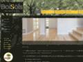 Détails : Entreprise Boisols, revêtements de sols