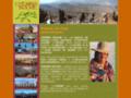 Chemins Bolivie
