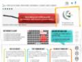 C4 Aquitaine - Solutions multimédia