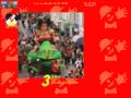carnaval.scaer.pagesperso-orange.fr/
