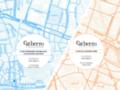 Détails : Catberro, mobilier d'artiste Paris, galerie d'art, exposition oeuvre, art design, mobilier artiste