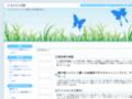 CDA-Blog