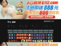 CG-24, demander sa carte grise sur internet