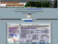 Charamon eurodifusion - Accessoires quad