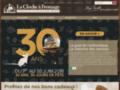 Détails : La cloche à Fromages