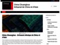 Détails : China Chuanghua - Artisanat de Chine et d'Asie