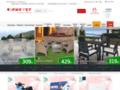 Voir la fiche détaillée : Grossiste informatique Tunisie