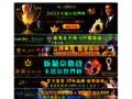 Clinique du Pied MD | Orthèses Plantaires