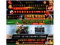 Comby Frères, Artisans du bois et de l'électricité