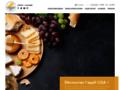 Les produits du terroir et les vins médaillés en 2012