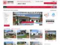 plan maison gratuit sur construireonline.com