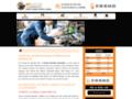 Détails : Service de contrôle technique à Gennevilliers