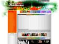 logiciel photo gratuit sur www.creabar.com