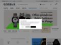 vente bijoux sur www.cresus.fr