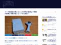 CupPlante