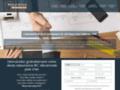 Détails : Assurance RC décennale professionnelle pas cher en ligne