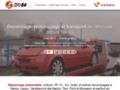 Détails : Remorquage de véhicules à Nancy