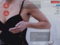 Détails : Avez vous pensé à la chirurgie esthétique du sein à Marseille?