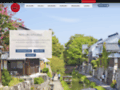 Agence de voyages spécialisée : Destination Japon