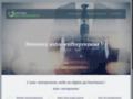 Détails : Devenir autoentrepreneur et réussir en autoentreprenariat