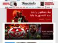 offre emploi pole emploi sur directinfo.webmanagercenter.com