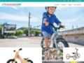Détails : Boutique de vente de draisienne pour enfant